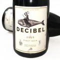 Decibel Martinborough Pinot Noir 2016