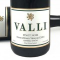 Valli Waitaki Vineyard Central Otago Pinot Noir 2018